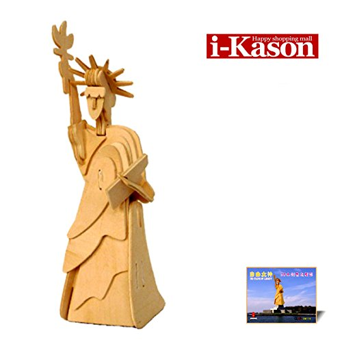 Authentic High Quality i-Kason® New Favorable Imaginative DIY 3D Simulation Model Wooden Puzzle Kit for Children and Adults Artistic Wooden Toys for Children - Statue of Liberty