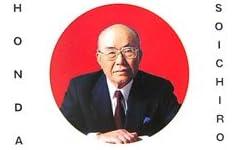 本田宗一郎生誕100周年記念出版 本田宗一郎本伝 飛行機よりも速いクルマを作りたかった男