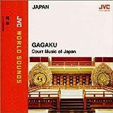 雅楽〜日本の宮廷音楽