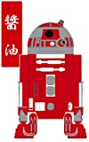 STAR WARS R2-R9 醤油入れ