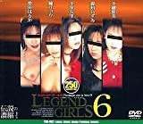 LEGEND GIRLS(6) [DVD] TBD-052