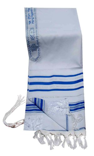 Acrylic Tallit (imitation Wool) Prayer Shawl in Blue and Silver Size 24