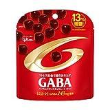 グリコ メンタルバランスチョコレート GABA[ギャバ] ミルク スタンドパウチ ×10個