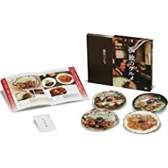 �ǓƂ̃O���� DVD-BOX