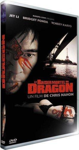 le-baiser-mortel-du-dragon-fr-import
