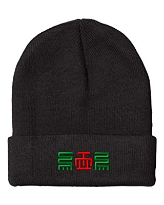 Hwe Mu Dua West African Adinkra Symbols Embroidery Embroidered Beanie Hat Cap