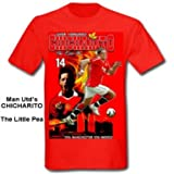 Man Utd Little Pea T-Shirt