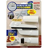 SANYO ワニ&うまげブラシ (全メーカー共通つぎ手付) SCS-WA2