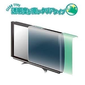 Brightonnet 薄型TV保護パネル55インチ用クリアタイプ BTV-PP55CL