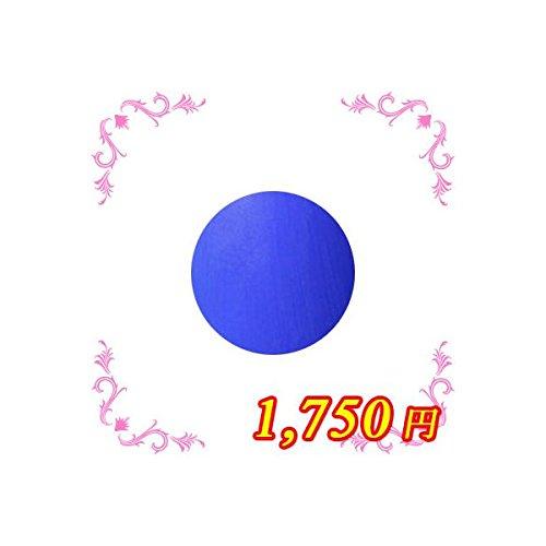 ing シーソー BLー004 4g