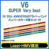 V6 SUPER VERY VEST 【Loppi・HMV限定盤(数量限定)】