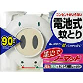 電池でノーマット 90日用 蚊とりブタ
