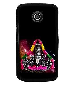 printtech Lord Tirupati Balaji Back Case Cover for Motorola Moto E XT1021::Motorola Moto E (1st Gen)
