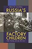 img - for [(Russia's Factory Children: State, Society, and Law, 1800-1917 )] [Author: Boris B. Gorshkov] [Nov-2009] book / textbook / text book