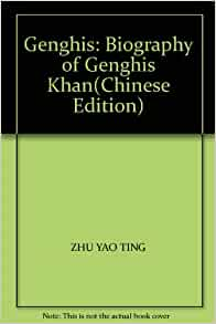 genghis khan bio essay 14-11-2013  writing tips and writing guidelines for students,case study samples, admission essay examples, book reviews, paper writing tips, college essays, research proposal samples.