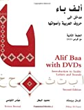 Alif Baa with DVDs: Introduction to Arabic Letters and Sounds [With 2 DVDs] (1589011023) by Brustad, Kristen