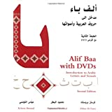 Alif Baa with DVDs: Introduction to Arabic Letters and Sounds [With 2 DVDs] ~ Kristen Brustad