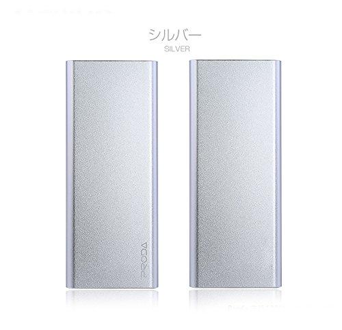 TSUNEO 12000mAh 超大容量 モバイルバッテリー 11mm極薄型 軽量 スマホ充電器 ミニウム合金 2.1A出力急速充電器 (シルバー)