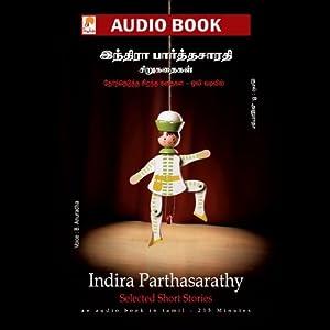 Indira Parthasarathy Short Stories | [Indira Parthasarathy]