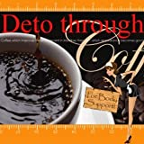 デトスルーコーヒー(ムダ肉・アブラ対策ダイエットコーヒー)