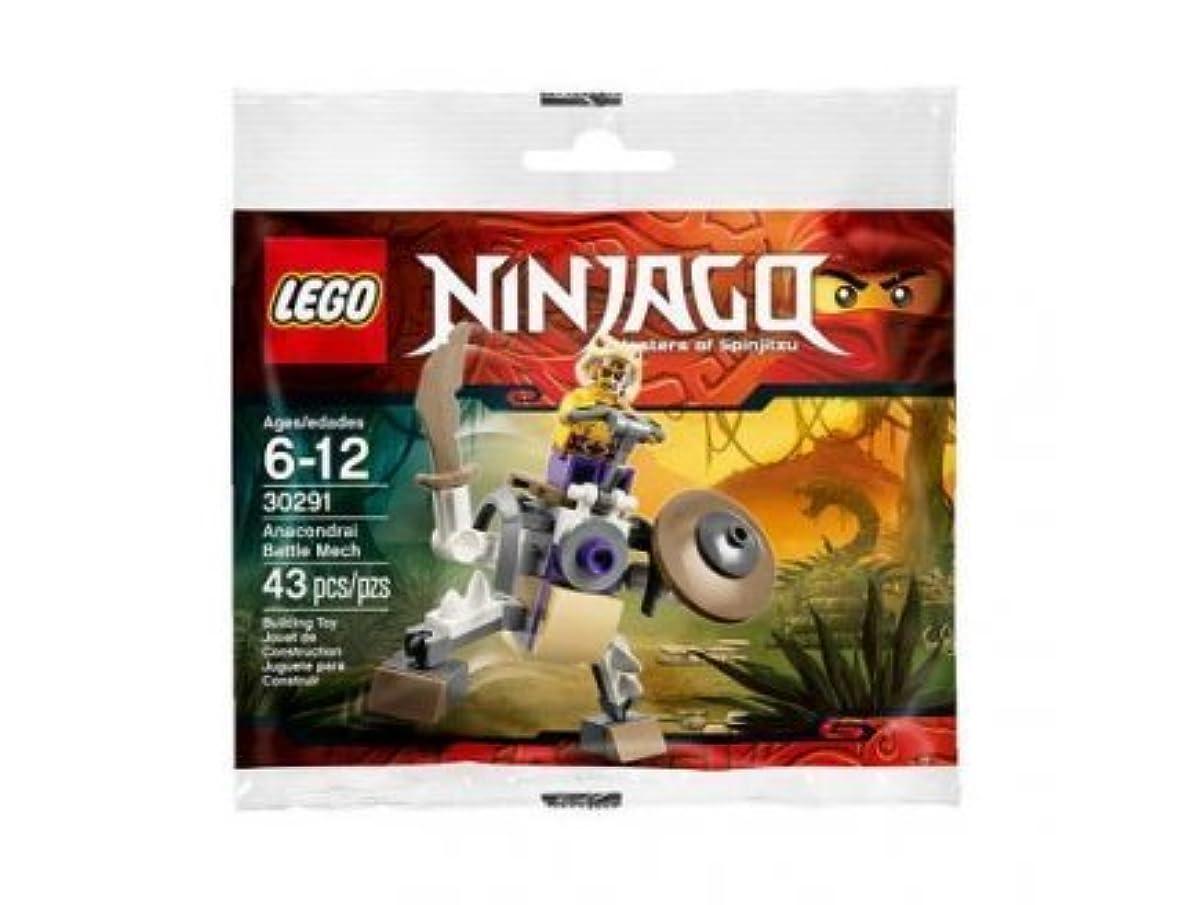 [해외] LEGO NINJAGO: ANACONDRAI 배틀멧쿠 세트 30291 (대채우기)-30291