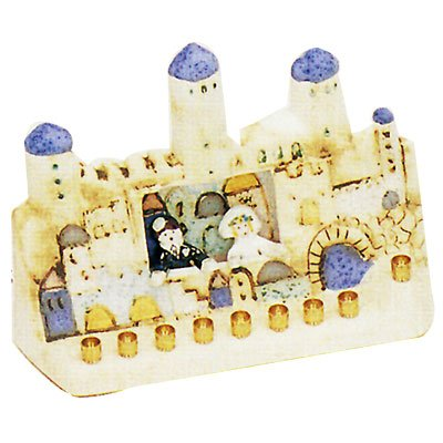 Ceramic Hanukkah Menorah, White With Multi Colored Jerusalem Skyline and Wedding Scene Design. Great Gift for: Shabbat Hanukkah Rabbi Temple Wedding Housewarming Anniversary Mother's Day Bar Mitzvah Bat Mitzva And Jewish Homes