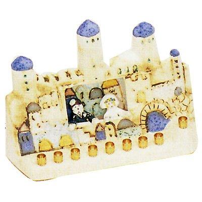 Ceramic Hanukkah Menorah, White With Multi Colored Jerusalem Skyline and Wedding Scene Design. Great Gift for: Shabbat Hanukkah Rabbi Temple Wedding Housewarming Anniversary Mother's Day Bar Mitzvah Bat Mitzva And Jewish Homes