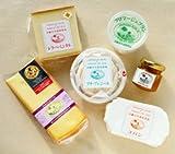 北海道名産品 共働学舎 チーズ6点セット<6月~12月限定商品>