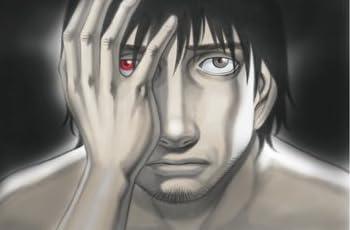 自殺島 10 (ジェッツコミックス)
