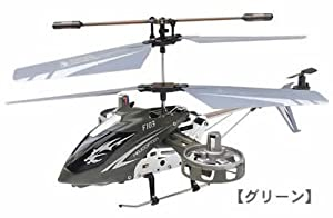 AVATAR 4ch RC helicopter F-103 (Green)