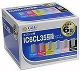 G&G EPSON IC6CL35互換 6個パック(ブラック・イエロー・マゼンタ・シアン・ライトマゼンタ・ライトシアン) NIE-IC35-6PACK