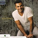 Banadeek Ta'ala [Import] [Audio CD] Amr Diab