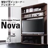 ハイタイプコーナーテレビボード Nova ノヴァ ブラウン