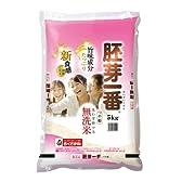 【精米】無洗米つや姫 食物繊維が生きてるお米 胚芽一番 5kg