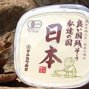 【マルカワみそ】無添加・有機味噌「日本」(750g)