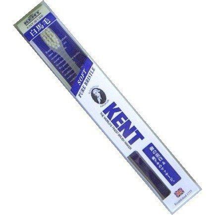 KENT 馬毛 KNT9132 ソフト