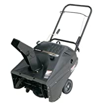 Snow Thrower Review: Murray 1695538 21-Inch 158cc 4-Cycle