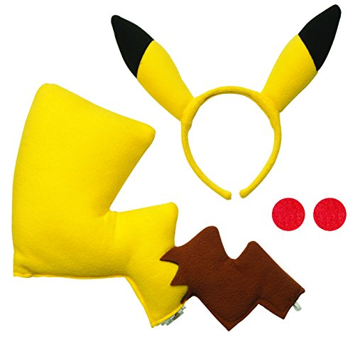 Rubie's Pikachu Costume Kit