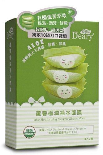 organic-usda-aloe-moisturizing-invisible-elastic-mask-by-uni-president-biotech