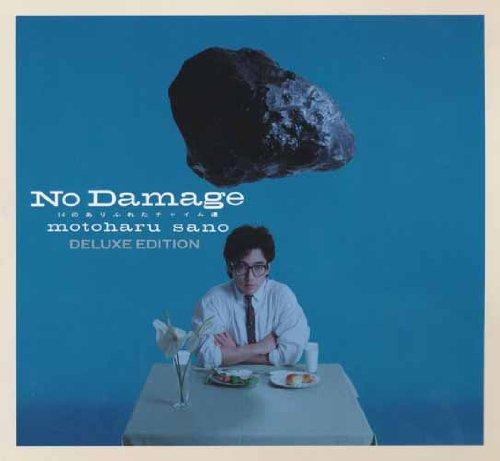 NO DAMAGE:DELUXE EDITION(DVD付)