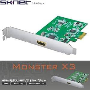 エスケイネット MonsterX3 フルHDデジタルビデオキャプチャボード SK-MVX3