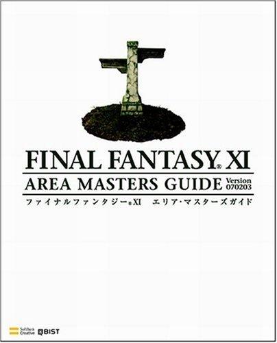 ファイナルファンタジーXI エリア・マスターズガイド Ver.070203 (The PlayStation2 BOOKS)