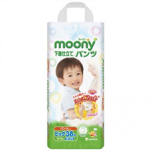 moony-pbl-couches-japonaises-pour-garcons-12-17-kg