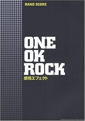 バンドスコア ONE OK ROCK 感情エフェクト
