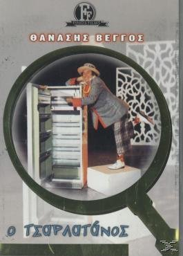 o-tsarlatanos-tsaat-by-lyntia-lenosi