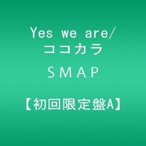 SMAP Yes_we_are