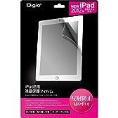 iPad Retinaディスプレイモデル/iPad2用 液晶保護フィルム 反射防止 SIP-FA01