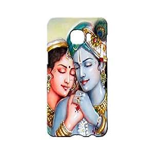 BLUEDIO Designer Printed Back case cover for Samsung Galaxy C7 - G1830