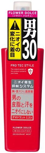 PRO TEC STYLE デオドラントミスト フラワードルチェ 120ml【HTRC3】
