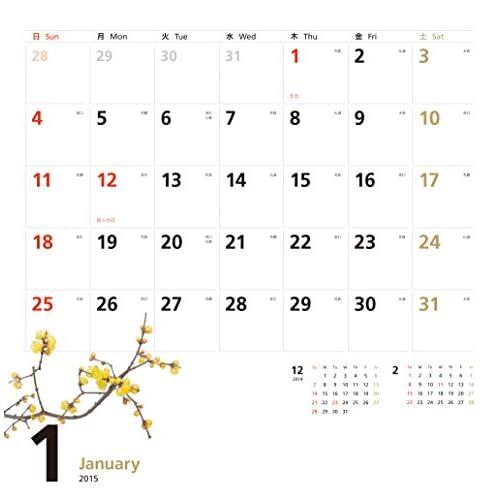 カレンダー2015 シンプルカレンダー Flower (壁掛け) (ヤマケイカレンダー2015)
